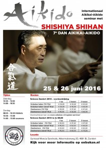 aikido-shishiya_A4_2016
